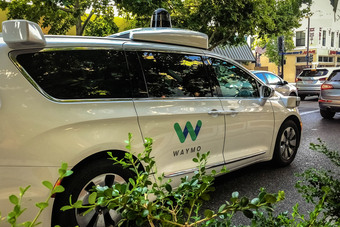 Vicor-industry-waymo-van-large.jpg